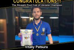 MEZZ:ヴィタリー・パツラが「Straight Pool Cup of Ukraine」に優勝!