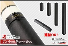 CUE-SHOP.JP:連結も可能!4種のアダムカーボンエクステンション!